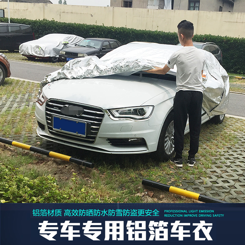 Audi a4l/a6l/q5/q3/a3/q7/a8/a7 sewing rain and sun shade Thick sunscreen car cover car cover