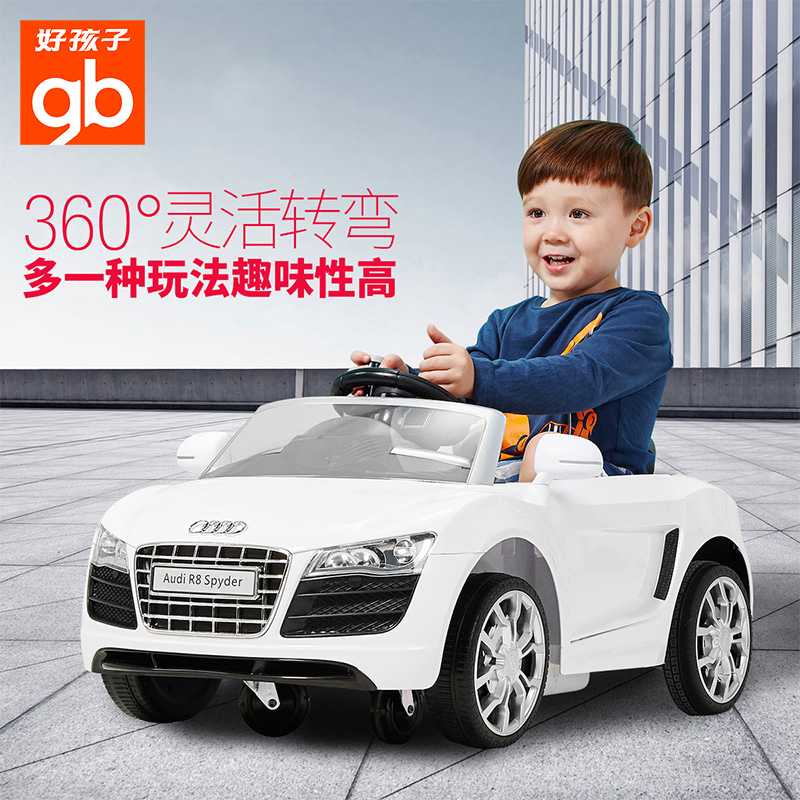 Audi boy child pairs of drive electric car children electric toy car children car four car stroller can take people