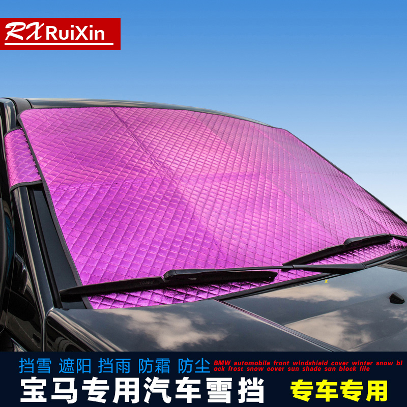 Audi car front windshield snow cover in winter frost snow gear cover snow blocking the sun shade sun block sun gear