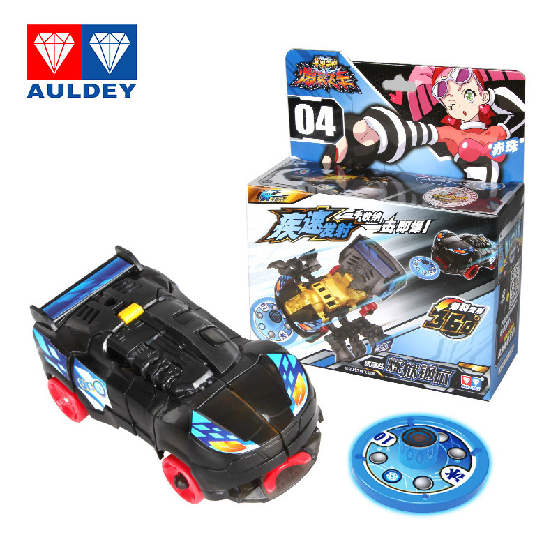 Audi double diamond burst speed children's toys deformation mech beast god violent violence of purgatory steel talons 683114