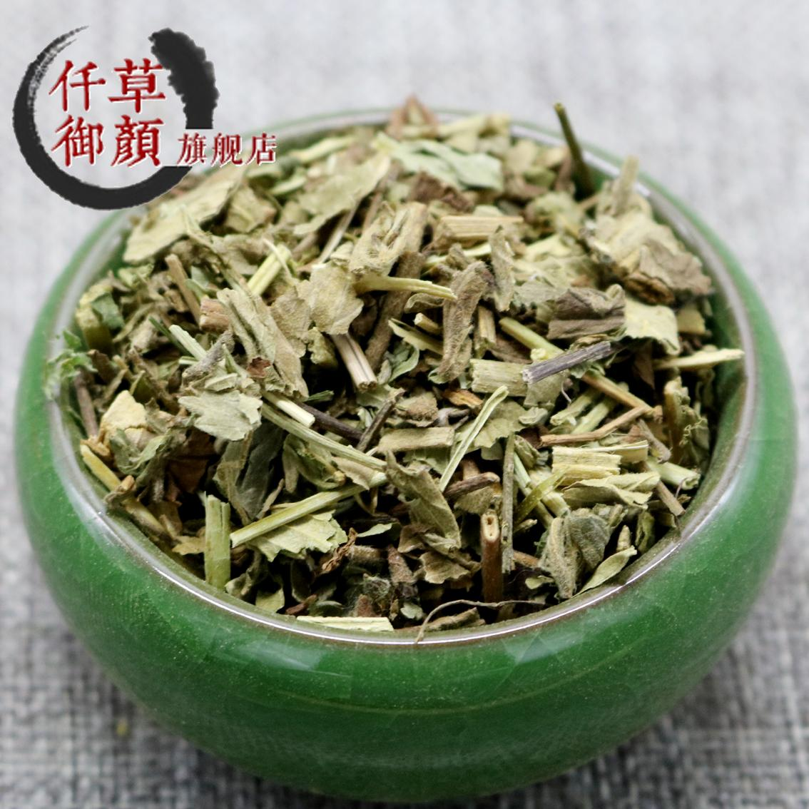 Audience full of 39 yuan shipping qian yu yan grass agrimony agrimony 500g spike grass
