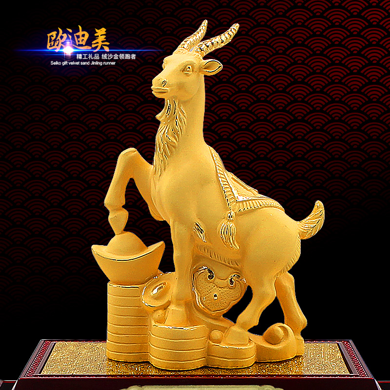 Audierne beautiful twelve k velvet shakin ornaments zodiac year of the ram gifts creative home decorations crafts ornaments