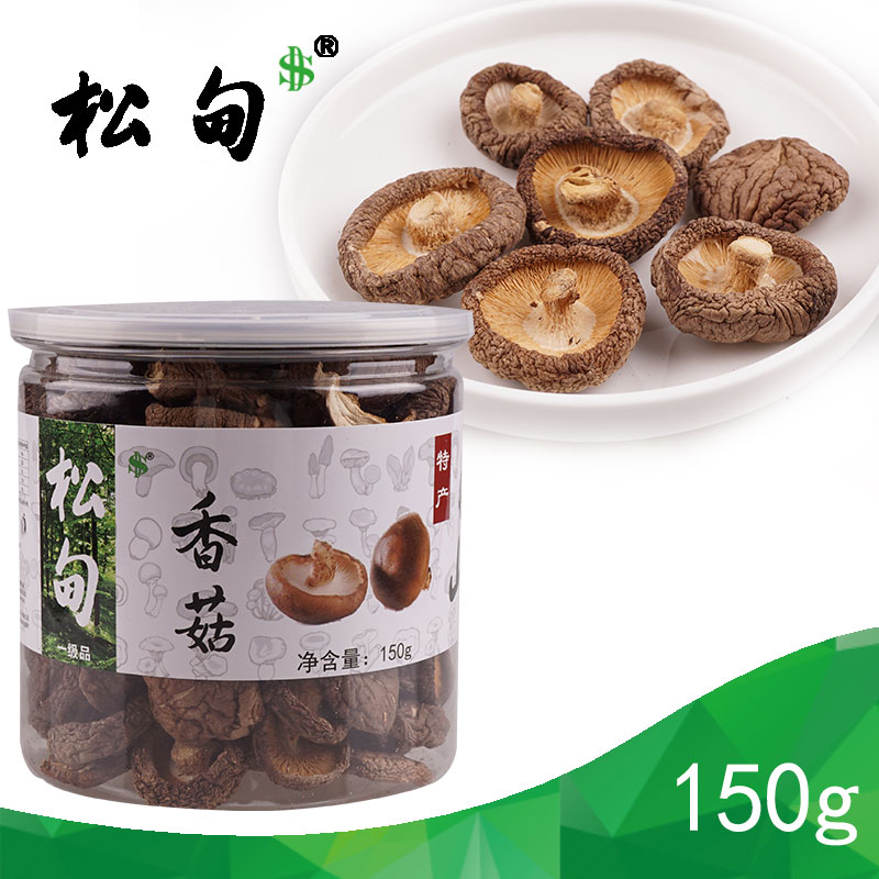 Austin pine mushroom farm shiitake mushrooms wild mushrooms dry northeast specialty shipping small fragrant mushroom mushrooms dried mushrooms rillette