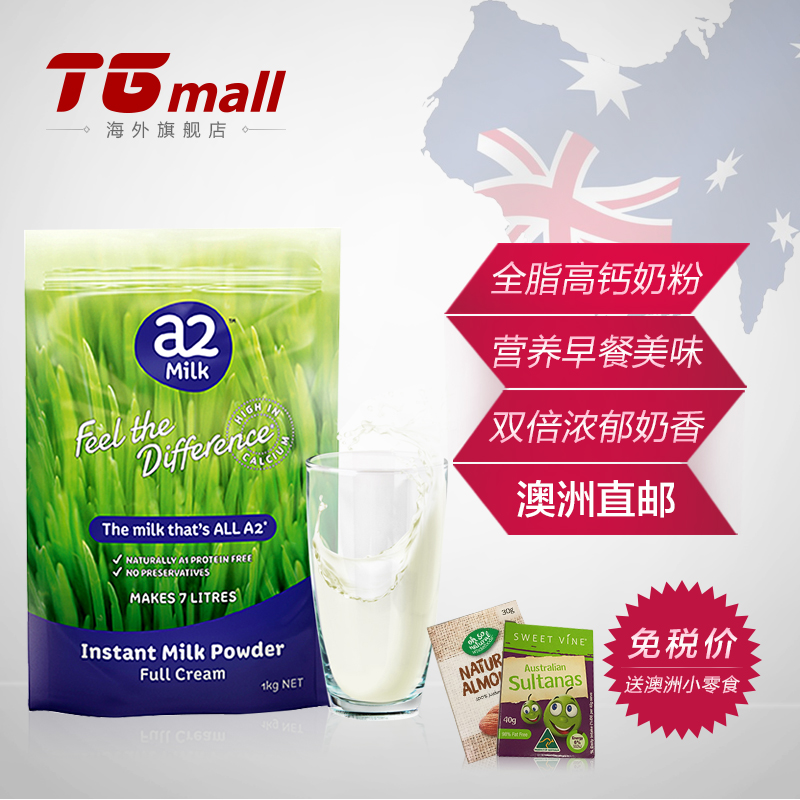 Australia imported direct mail new zealand  a2 adult whole milk powder 1 kg/adult students early meal reconstituted milk