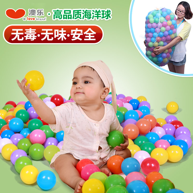 Australia le marine ball ball children's toys marine ball ball baby toys baby toys children's tent 0-1-year-old wave wave pool
