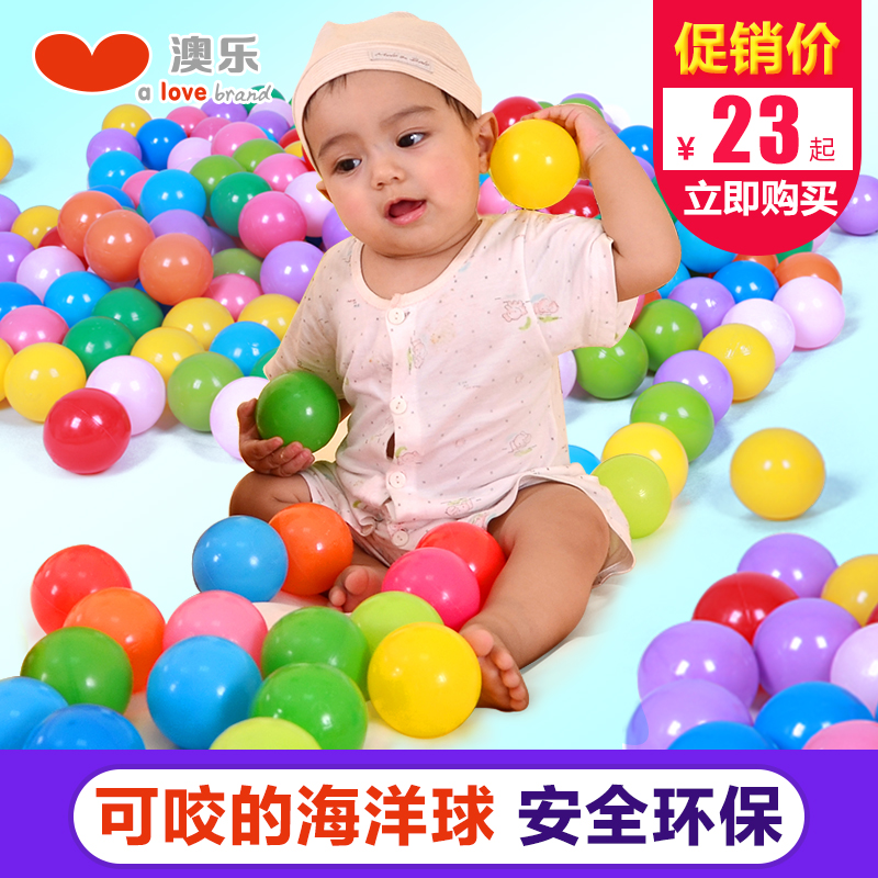 Australia le ocean wave pool ball pool ball pool indoor thick plastic ball colored balls baby 0--3 years old baby toys free shipping