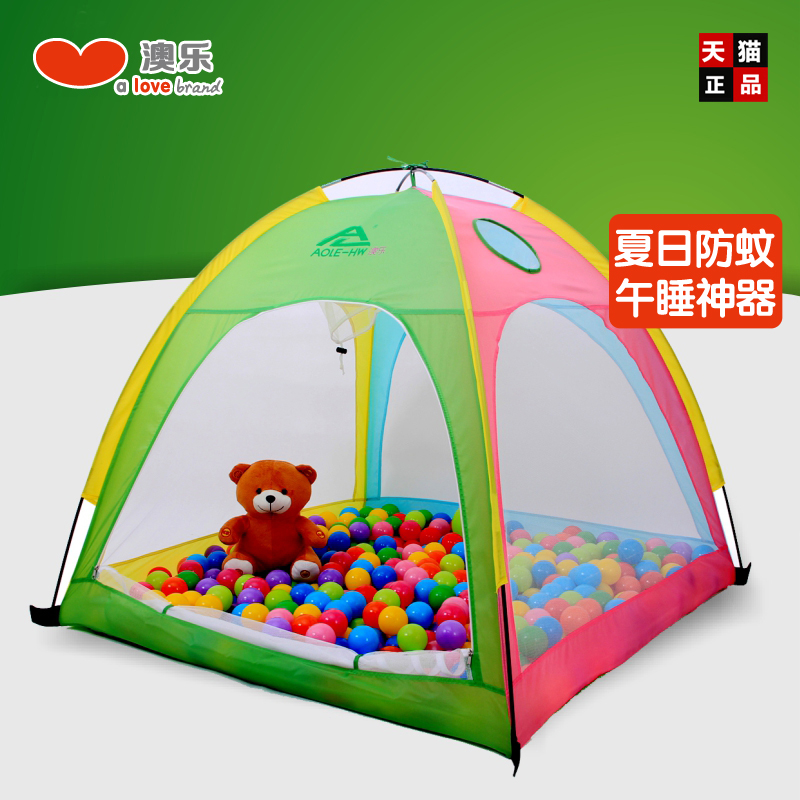 Australia le play house children's play house tent large house nonvenomous thicken baby ocean ball pool ocean ball pool ball sent ocean