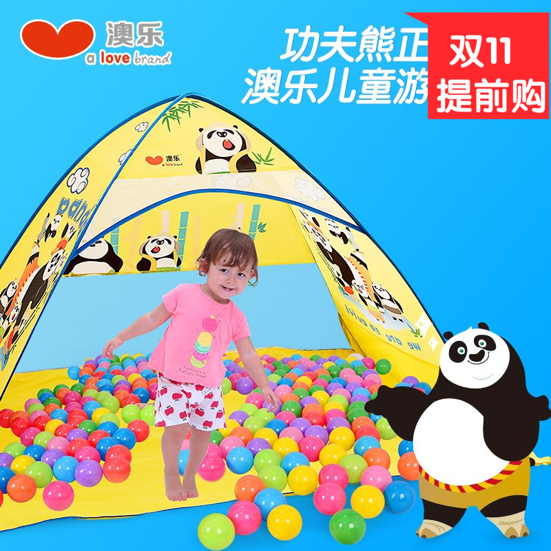 Australia le play house children's tent play house children cloth toys baby pool ocean ball pool indoor and outdoor two to three years of age