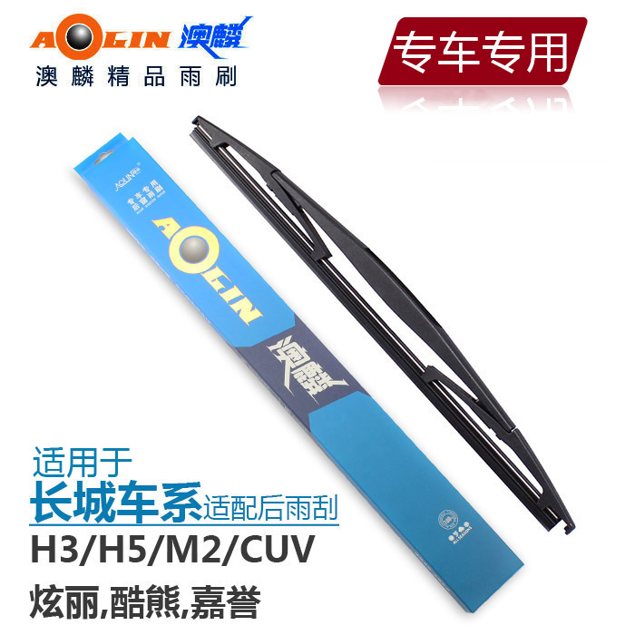 Australia lin applicable to the great wall hover h3h5h6 behind the rear wiper blade/rear wiper cool bear jiayu m2m4