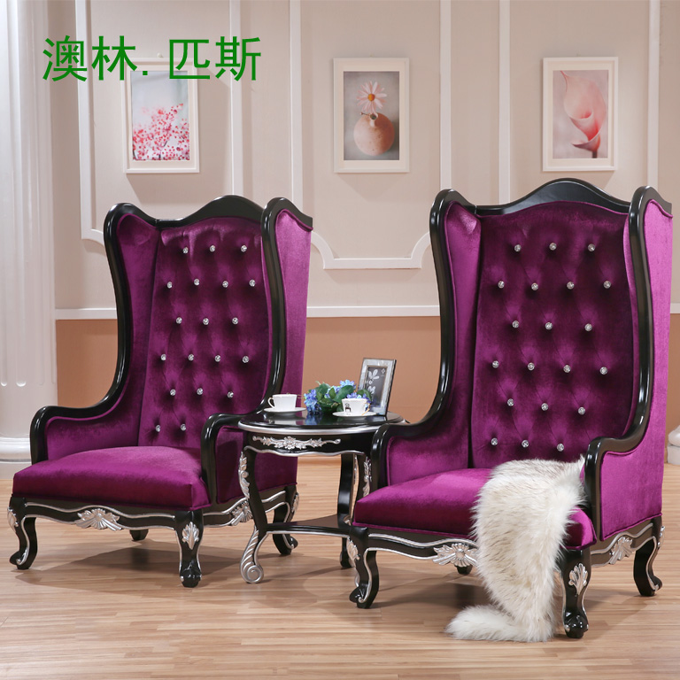 Get Quotations · Australia Olympia Erving Neoclassical Sofa Chair Tiger  Chair High Back Chair Armchair Chair Princess Chair Image