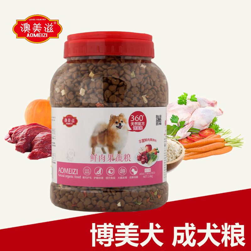 Australian and us aids dedicated adult dog food for small dogs dog pomeranian dog food staples to tears natural dog food