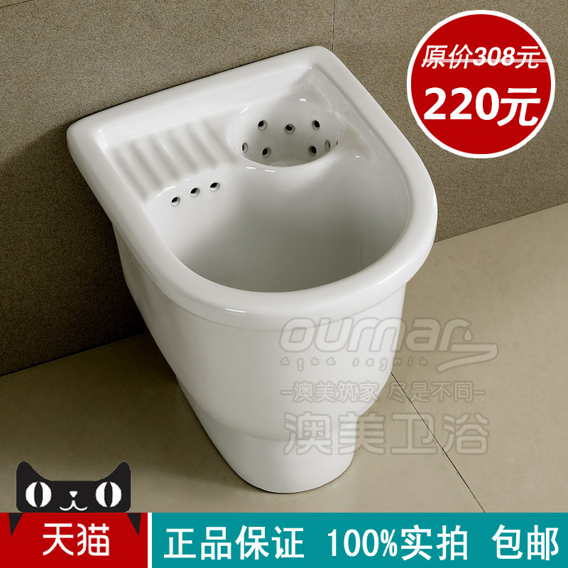 Australian and us genuine home ceramic mop mop basin/mop bucket pool/wash mop mop bucket pool guangdong delivery