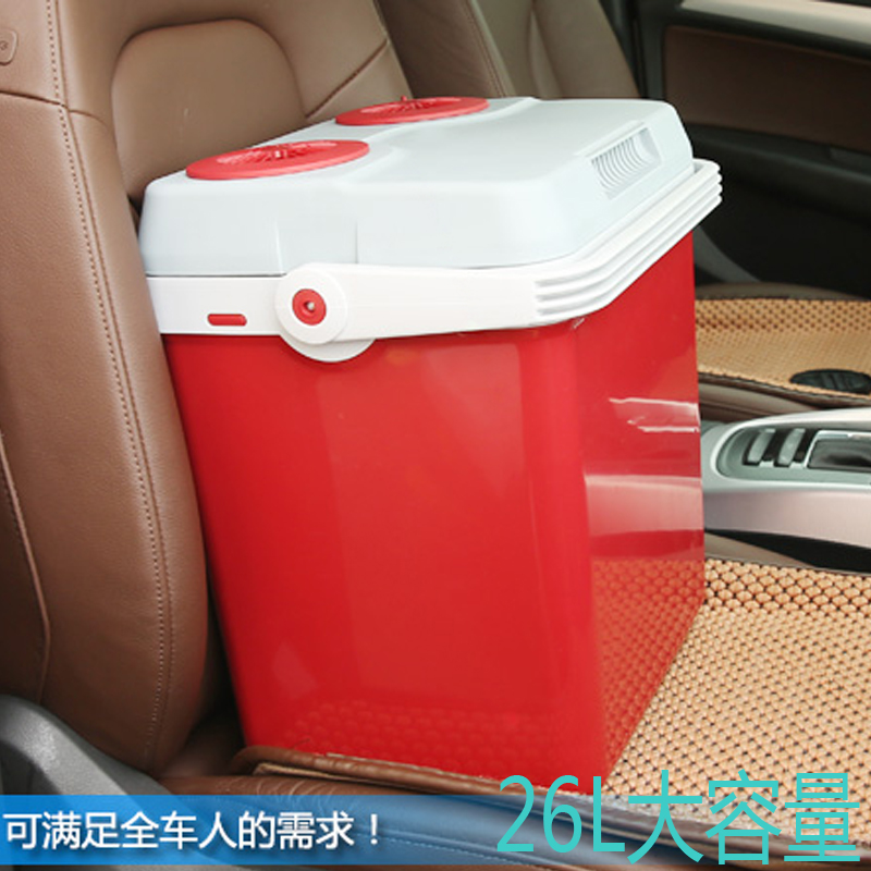 Australian special race 26l car refrigerator mini refrigerator car home dual refrigeration heating and cooling box car refrigerator