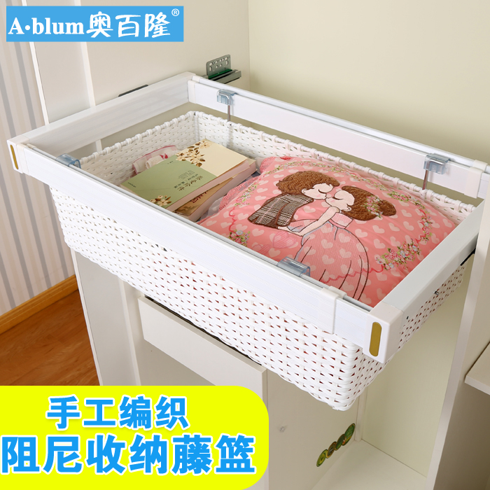 Austrian blum damping telescopic pants rack cabinet underwear wardrobe baskets imitation series rattan storage basket cloakroom hardware accessories