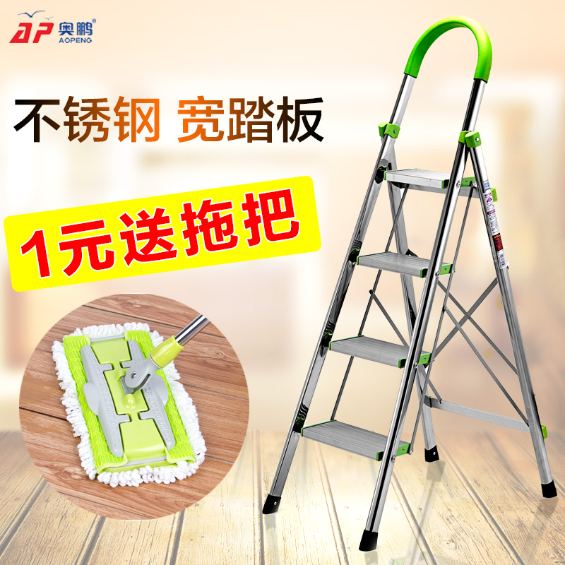 Austrian peng ladder stainless steel folding ladder household word ladder loft ladder telescopic ladder aluminum small rotary four five steps Ladder together