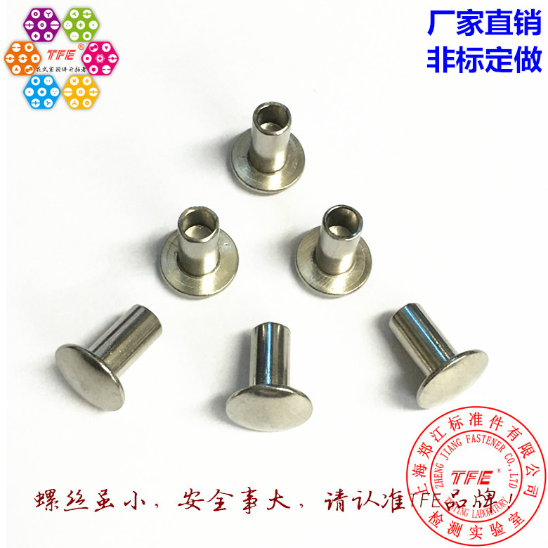 Authentic 304 stainless steel half hollow stainless steel flat round head rivets gb873 empty heart rivets m2.5 series