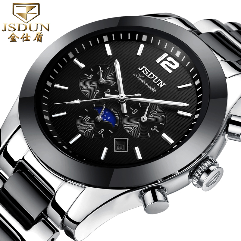 Authentic brand watches jinsdon between male watch steel belt black face japan and south korea fashion men's automatic mechanical watch moon phase