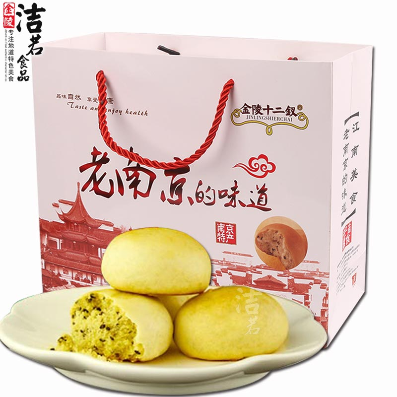 Authentic confucius temple in nanjing specialty snack snack traditional handmade pastry heart points tea cake gift gift box