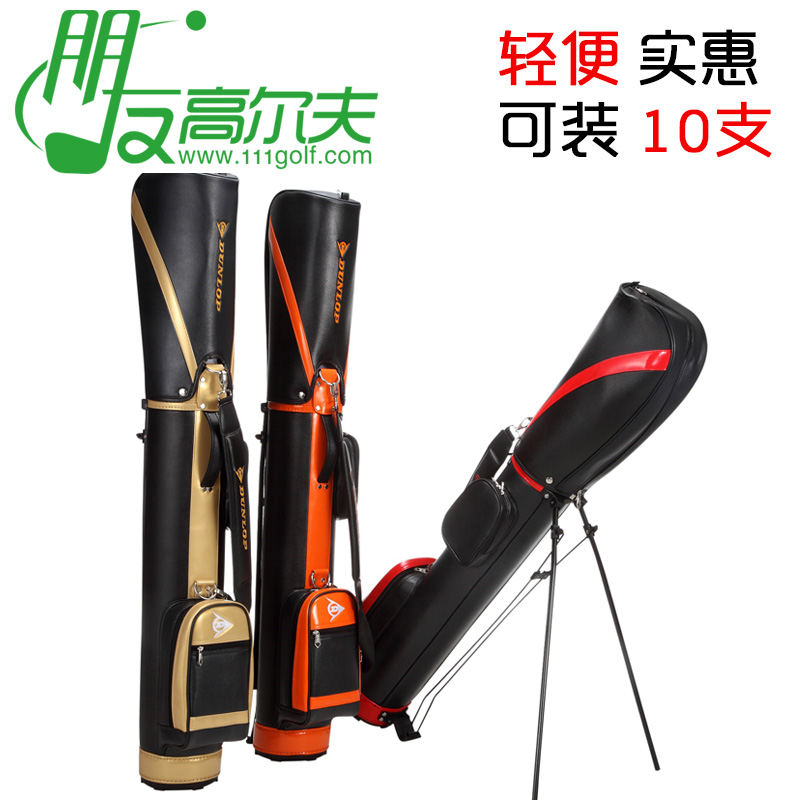 Authentic dunlop dunlop small gun bag golf stand bag golf male/female pu half sets bar bag portable