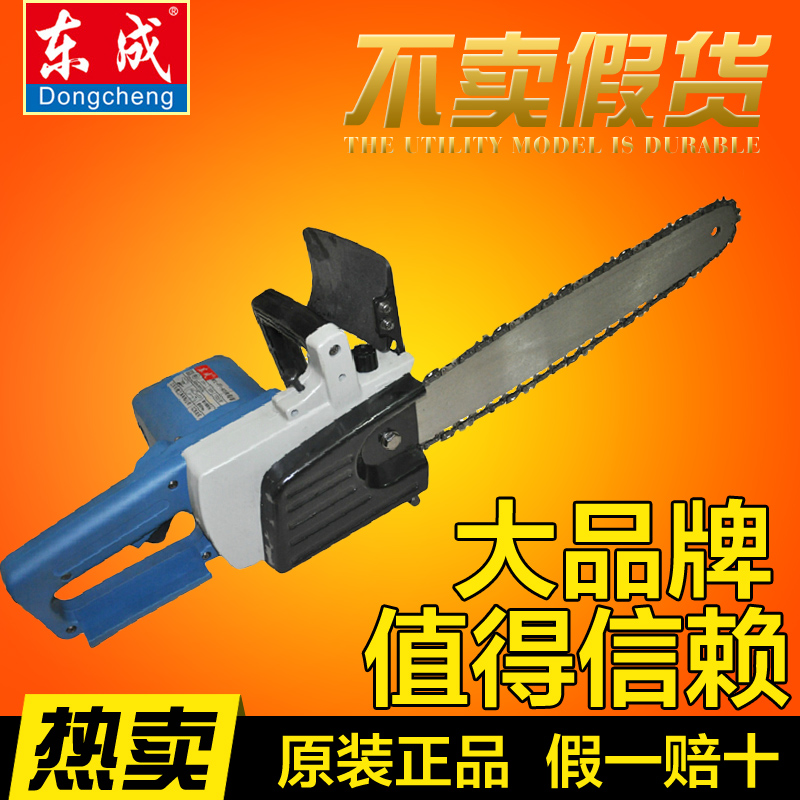 Authentic east into a w high power east into m1l-ff-405 electric chain saw chainsaw