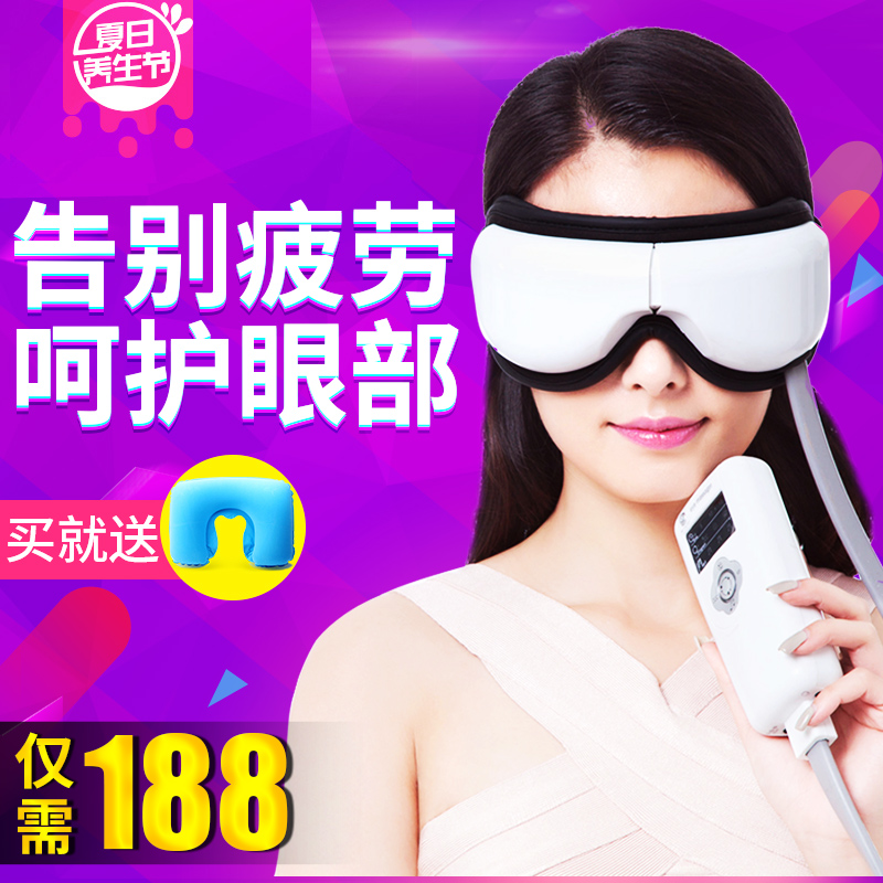 Authentic eye massager eye instrument eye massager eye eye eye protection device nanny eye myopia shipping
