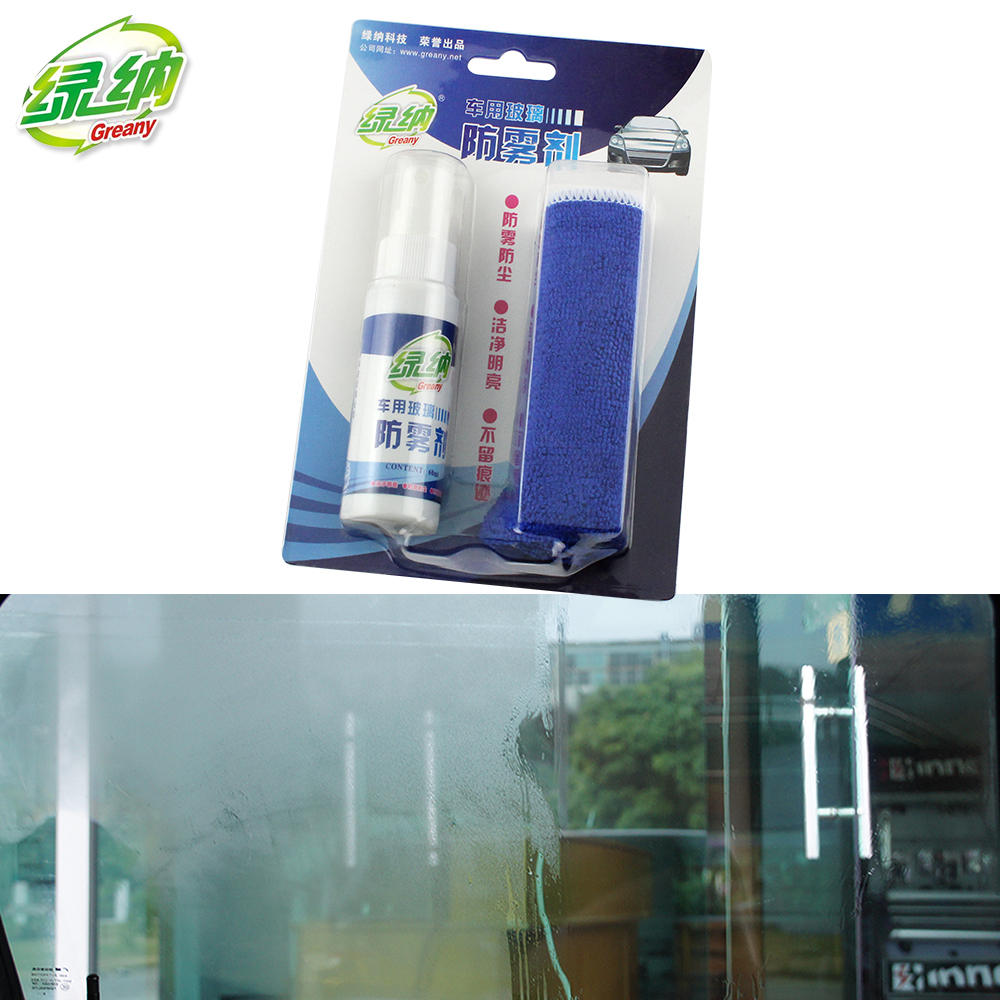 China Authentic Sub Nano Shopping Guide At Xsp Ksm Cpl Mrc 58mm Get Quotations Green Fogging Agent Sharp Suit Winter Rain Flooding Auto Glass Stealth