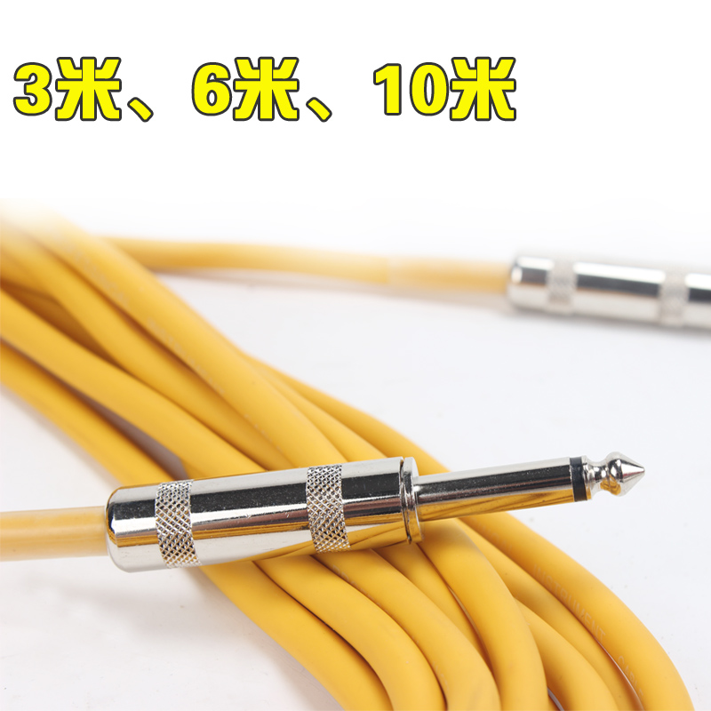 Authentic guitar bass instrument cable noise cable speaker wood/electric guitar cable 3 m 6 m 10 M