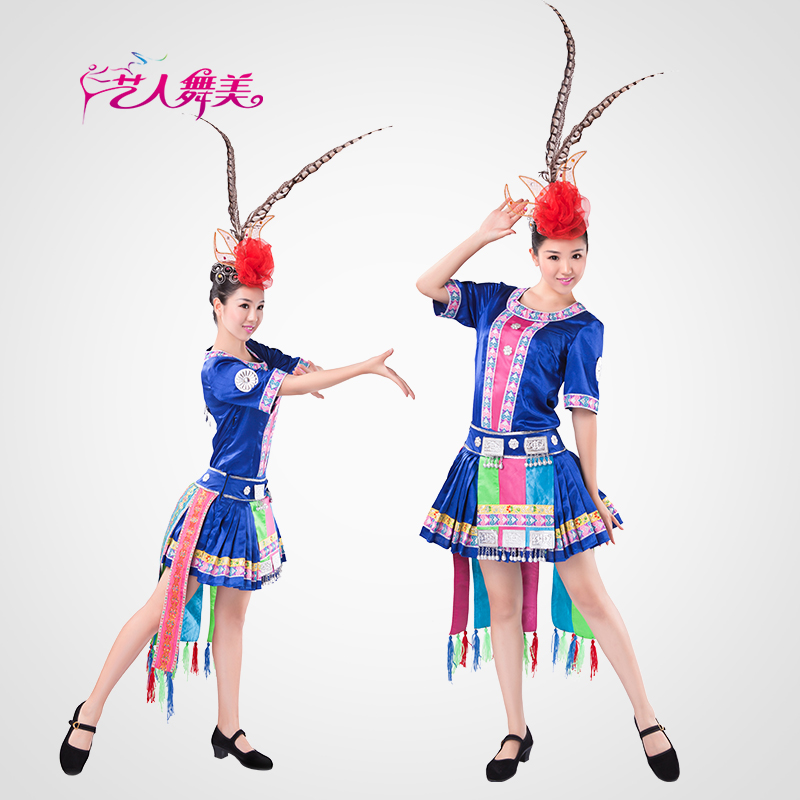 0fb26366b Get Quotations · Authentic hmong dance costumes miao miao pheasant xuanmei  pre-2015 ladieswear ethnic hmong dance competition