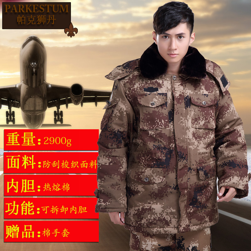 Authentic military coat cotton men warm thick coat desert camouflage coat cold waterproof protective clothing coat cotton coat
