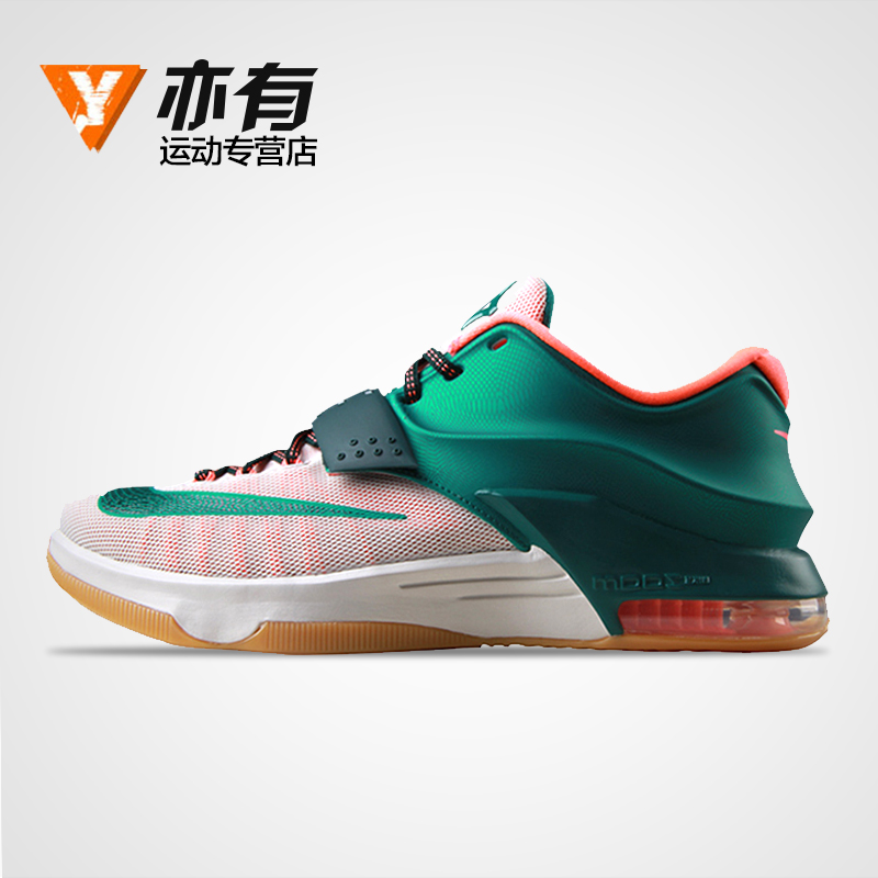 quality design 5f3ae 49278 Get Quotations · Authentic nike men's nike kd vii durant kd 7 generations men's  basketball shoes 653997-330