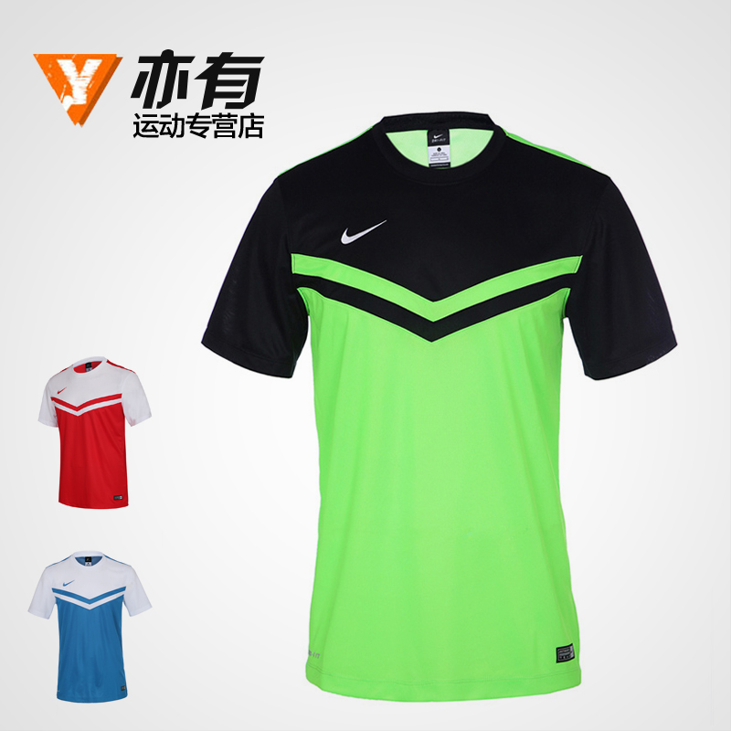 Authentic nike nike men's football training team football clothes suit short sleeve t-shirt 608023 486254