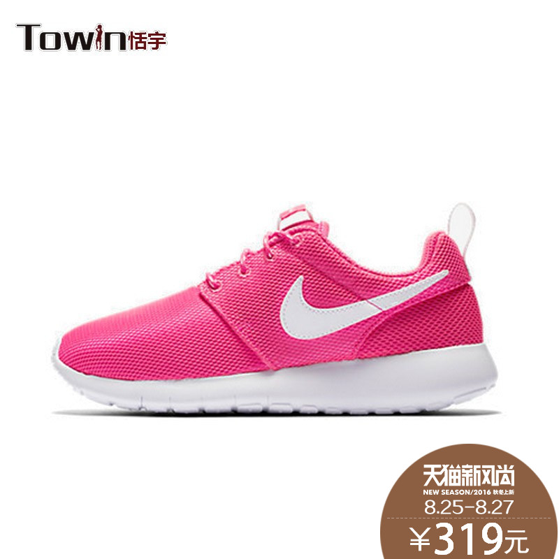 9afed667700b Get Quotations · Authentic nike roshe one 2016 new boys and girls  breathable sports and leisure shoes 599729-