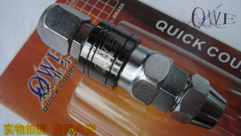 Authentic owe ou weier 40sp + pp grade a type locking type quick connector pipe joints 12 * 8mm