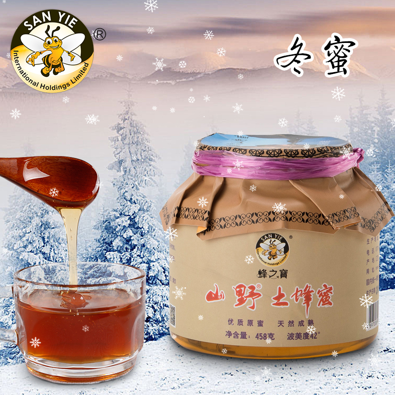 China Pure Raw Honey, China Pure Raw Honey Shopping Guide at
