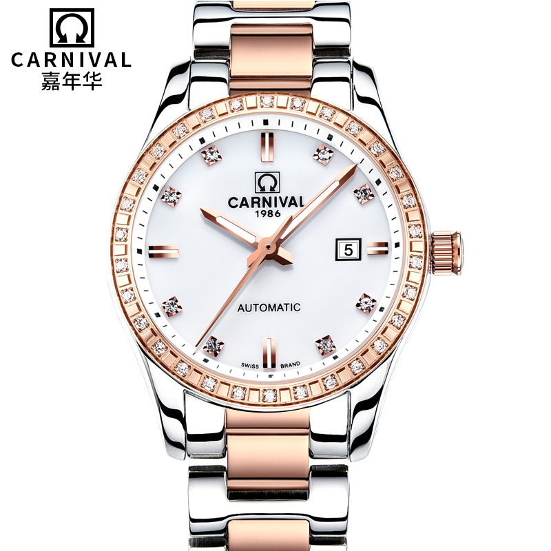 Automatic mechanical watch fashion watches ladies watches carnival waterproof hollow male table luminous wrist watch stainless steel belt female form genuine