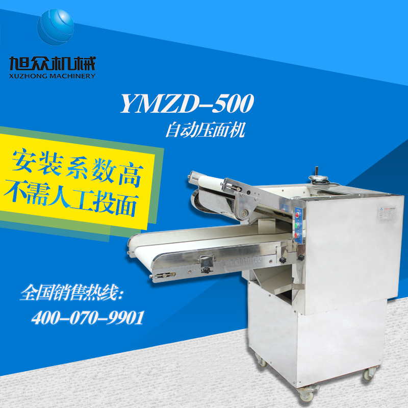 Automatic pasta machine pressing machine consumer and commercial manual旭众impervious steel snack noodles and noodle machine dough mixer machine