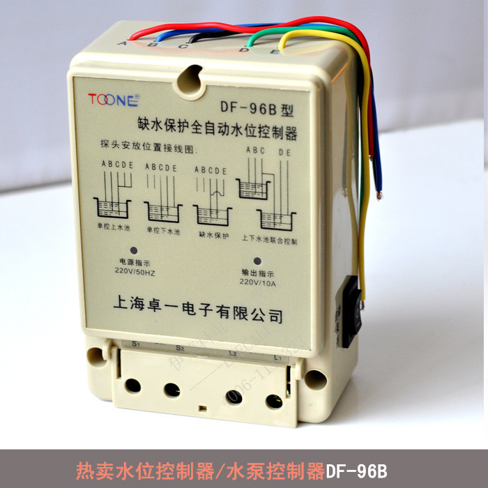 Automatic water level controller/liquid level relay/pump controller/float criticalvalue-96b not Including probe