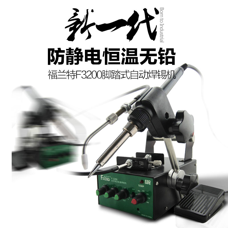 Automatically send tin gun out of tin tin soldering machine foot automatic soldering robot 936 thermostat electric iron soldering station