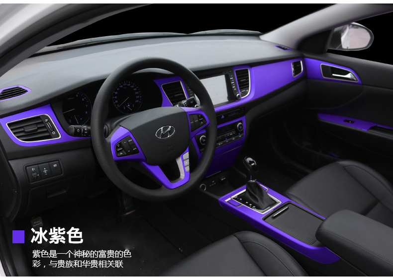 China Car Color Wraps, China Car Color Wraps Shopping Guide at ...