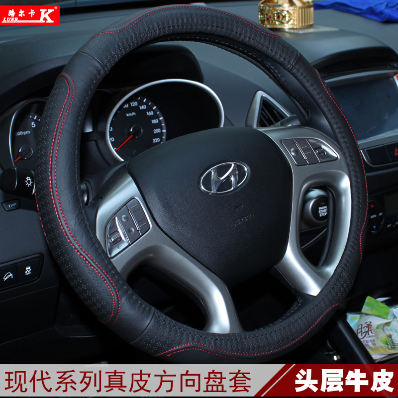Automotive leather steering wheel cover 2015 models beijing hyundai ix25 new shengda tucson ix35 lang move the sets