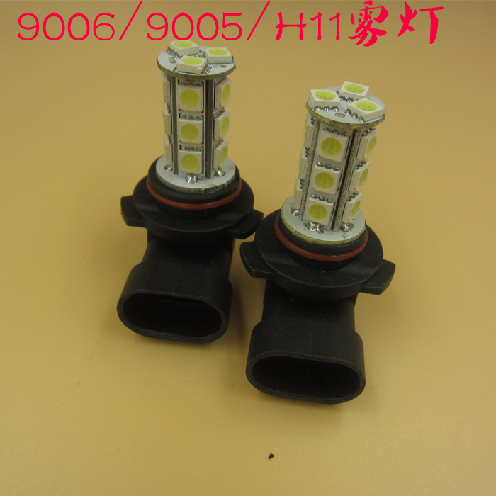 Automotive led front fog lamps highlight modified fog lights strobe + 9006 high power 9005 h4h7 car outside lights