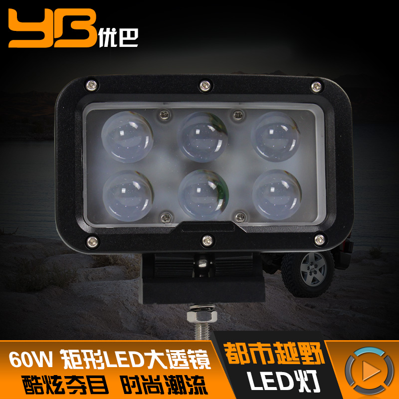 Automotive led spotlights w super bright condenser lens with a roof spotlights spotlights led spotlights suv front bumper assist lamp