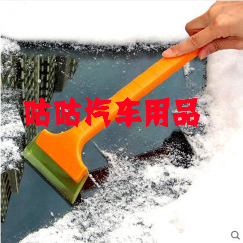 Automotive tendon scraping snow is snow shovel does not hurt the glass snow shovel snow brush scraper defrosting car wash car wash tools