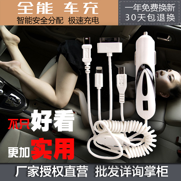 Autumn and creative mobile phone charger head car charger suitable for audi a4l a6l q3 q5 q7 audi a3a1