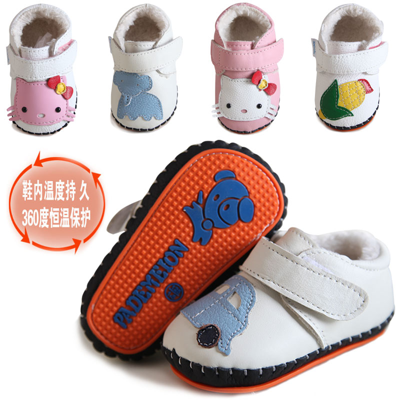 Autumn and winter 0-1-2-year-old slip toddler shoes soft bottom newborn baby shoes baby shoes baby shoes for men and women warm padded
