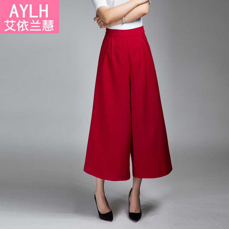 Autumn and winter high waist wide leg pants wide leg pants female pantyhose big yards wide leg pants straight casual wide leg pants leg fat Pants rejection