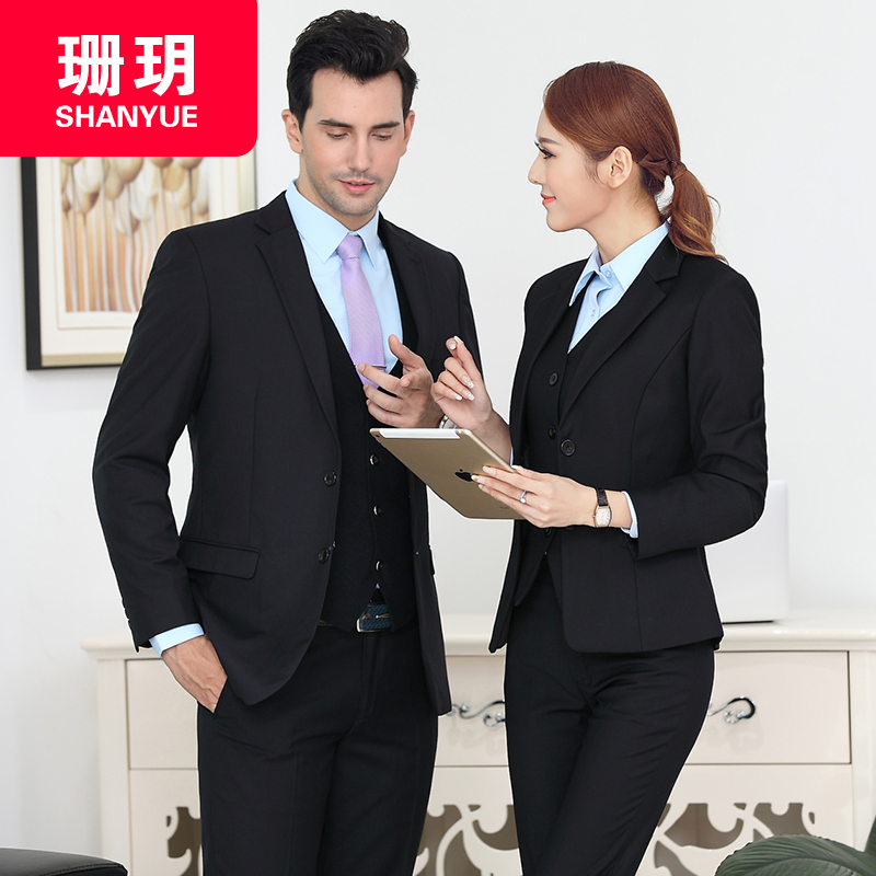 6e95fd7680 Get Quotations · Autumn and winter long sleeve dress suits interview suits  career suits for men and women the