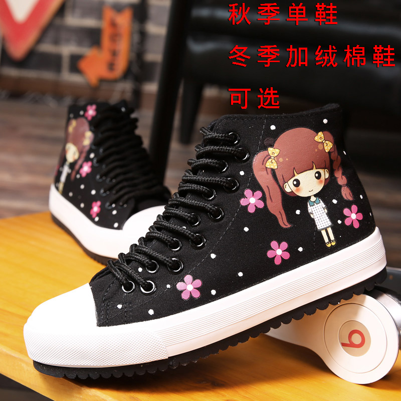 Autumn and winter plus velvet high shoes big virgin girls painted canvas shoes for children shoes casual shoes shoes student shoes