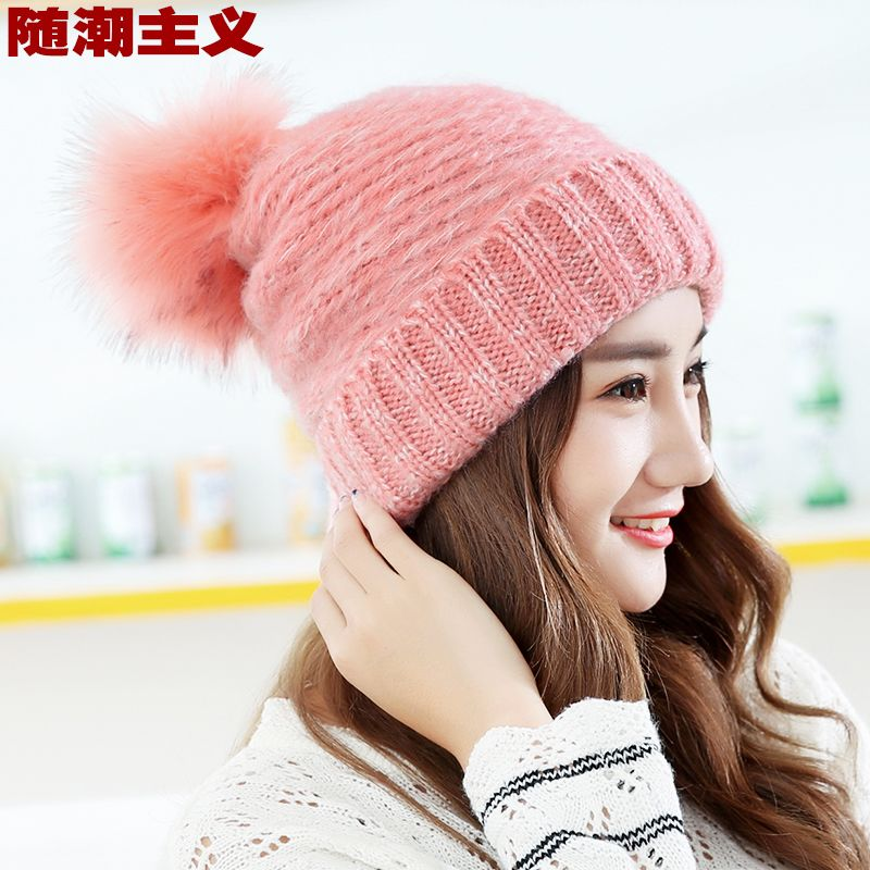 c3ea0cc52b9 Get Quotations · Autumn and winter thick wool hat female korean wool hat  knitted hat ear warm hedging middle