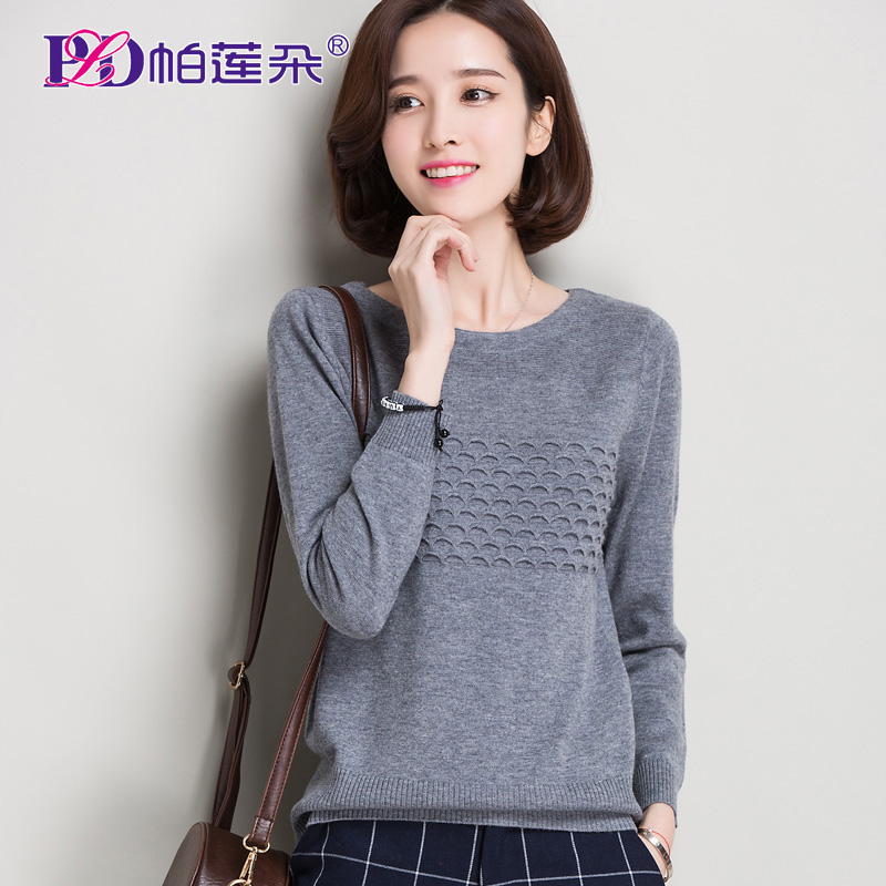Get Quotations · Autumn female short paragraph slim hedging pure wool  sweater bottoming shirt was thin round neck sweater da9515d40